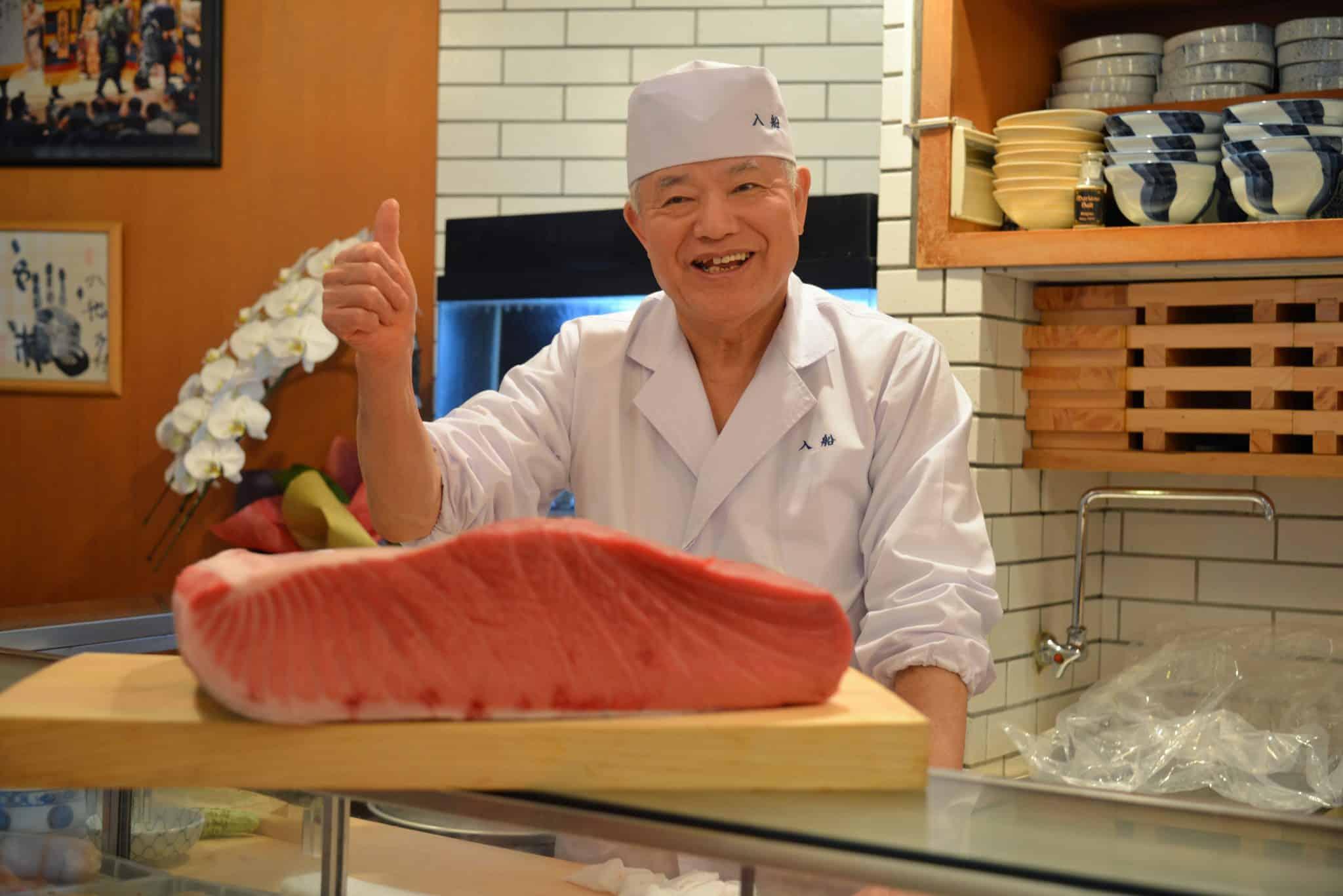 Irifume - Chef Honda