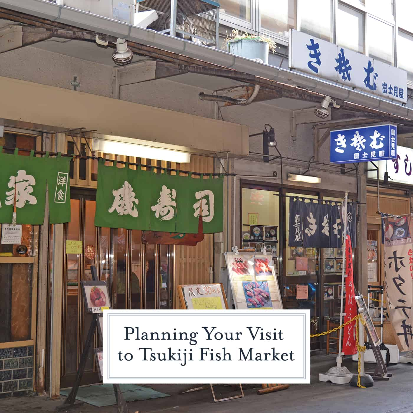 How to plan your trip to the Tsukiji Fish Market in Tokyo. Times, where to eat and what to make sure you! #tokyo www.savoryexperiments.com