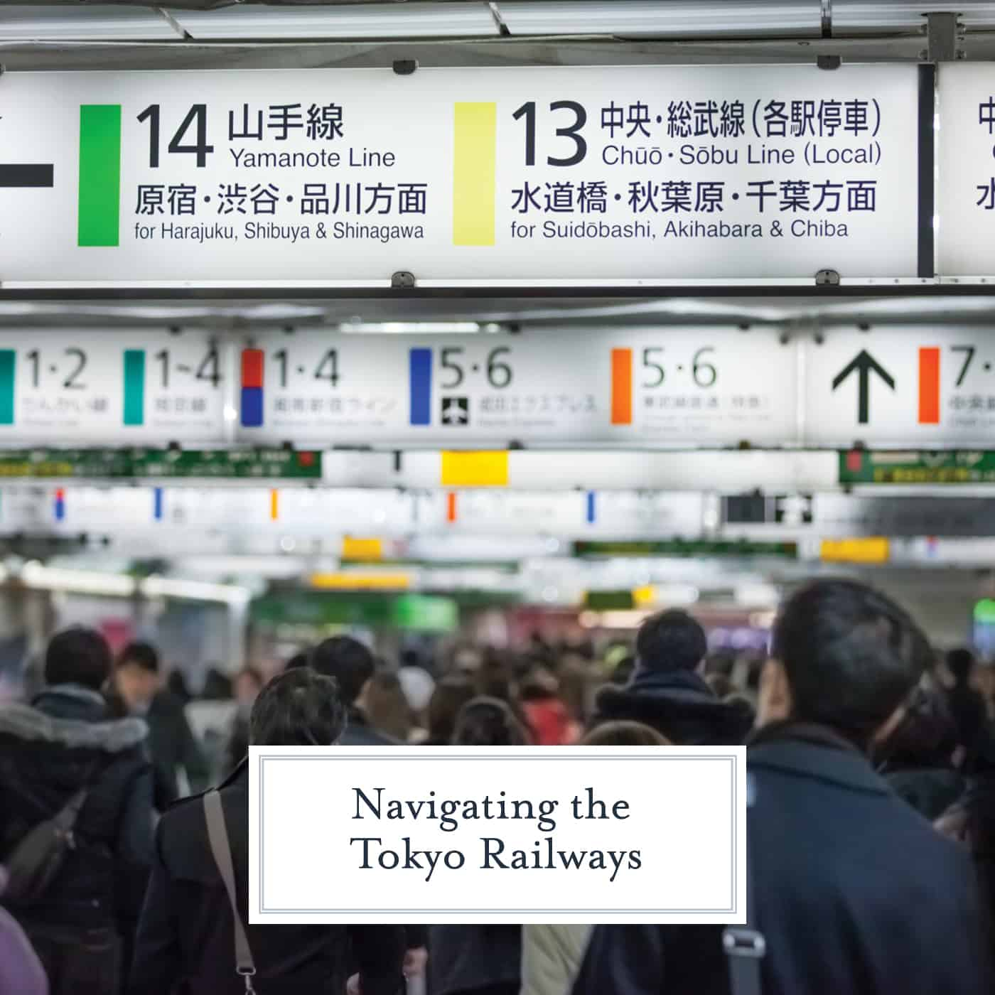 Navigating the Tokyo railways isn't nearly as hard as you might think and is the easiest way to get around. Here are easy tips to get you started! #tokyo www.savoryexperiments.com